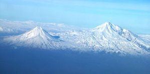 310px-Agry(ararat)_view_from_plane_under_naxcivan_sharur